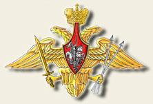 Армия России - военно-информационный портал